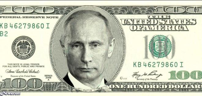 Výsledok vyhľadávania obrázkov pre dopyt Dolár