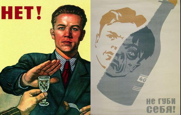 Постеры из комуса всего